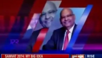 Mr Anil Agarwal – Metal Giant – Interview on ET Now